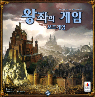 <i>A Game of Thrones - <br />The Board Game</i>, <br />Second Edition, FFG & <br />Korea Board Games 2011