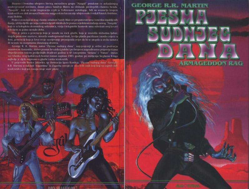 Agoritam Hardcover 1995